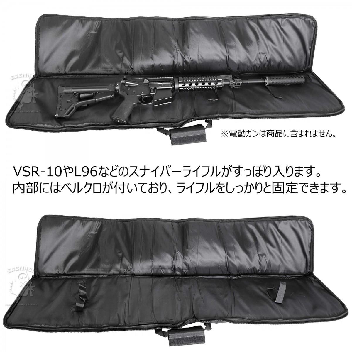 シンプル ロング ライフルケース ソフトタイプ 1170x250 BK