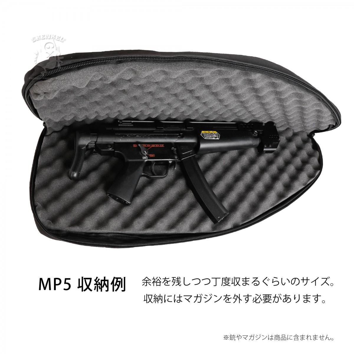 SHENKEL ライフルケース ライフルキャリーケース 70cm ソフトタイプ シングル 710x270 BK ブラック サバゲー サバイバルゲーム M90 MP5 PDW