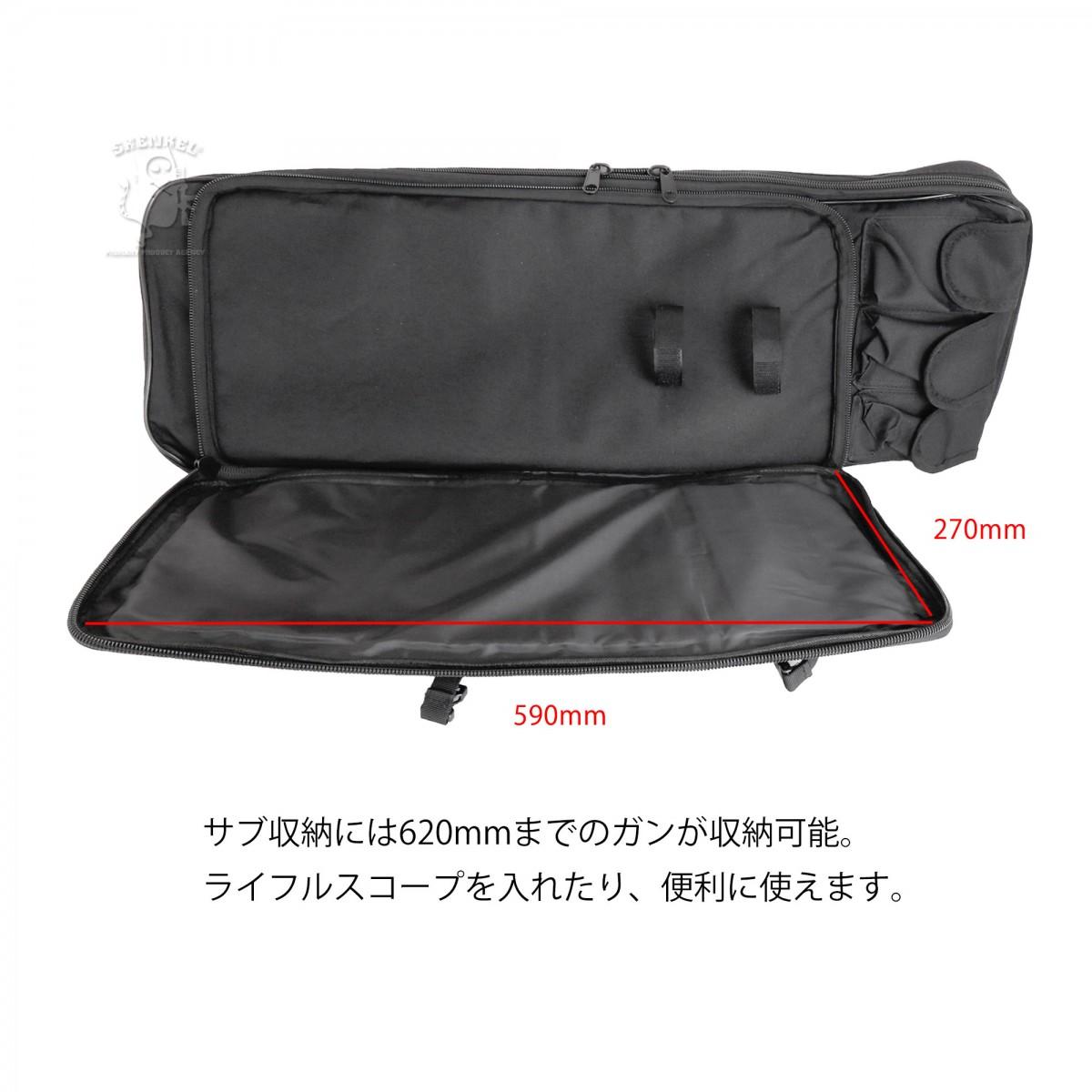 SHENKEL ダブル ガンケース ライフルケース 80~100cm ソフトタイプ BK 7ポケット 830x280 バック サバゲー サバイバルゲーム装備