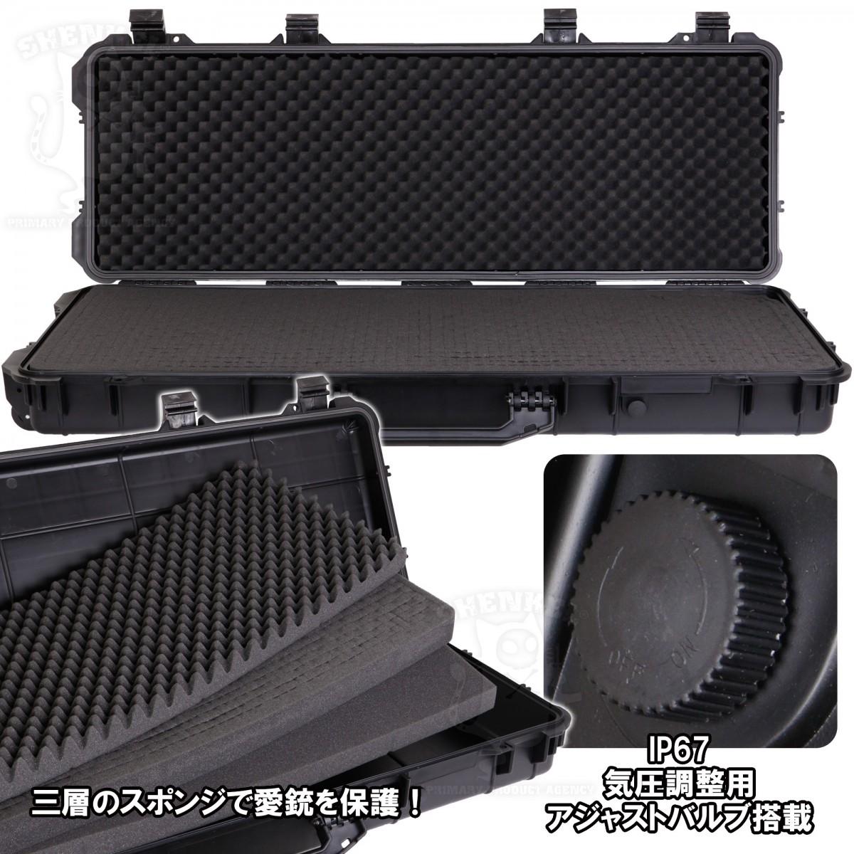 SHENKEL ハードガンケース GD6063型 キャスター付き