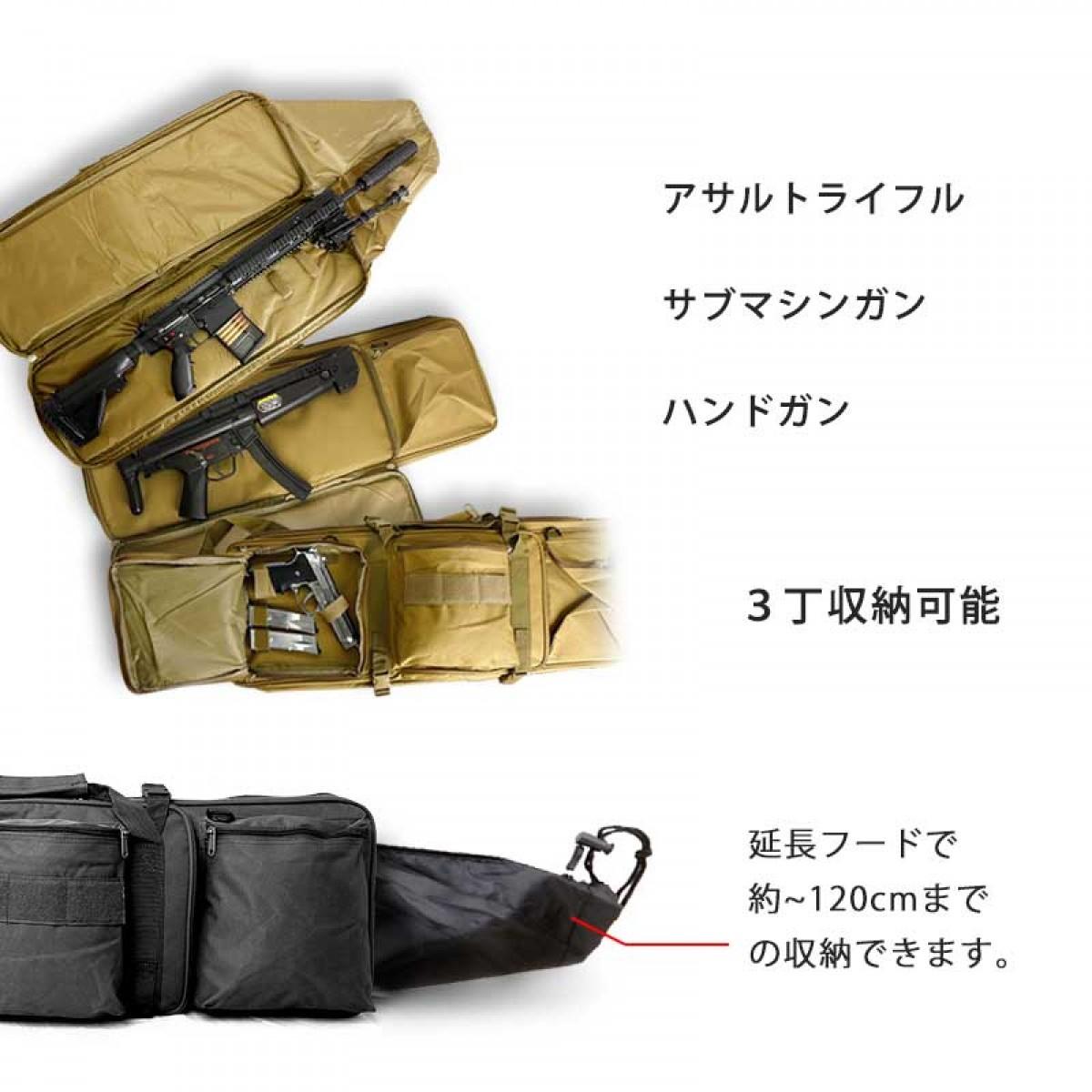 SHENKEL 85cm~120cm ダブル ガンケース ライフルケース (BK ブラック TAN タン MC マルチカム) 3丁収納 マルチガンケース  M4 P90 ハンドガン コンテナライフルケース