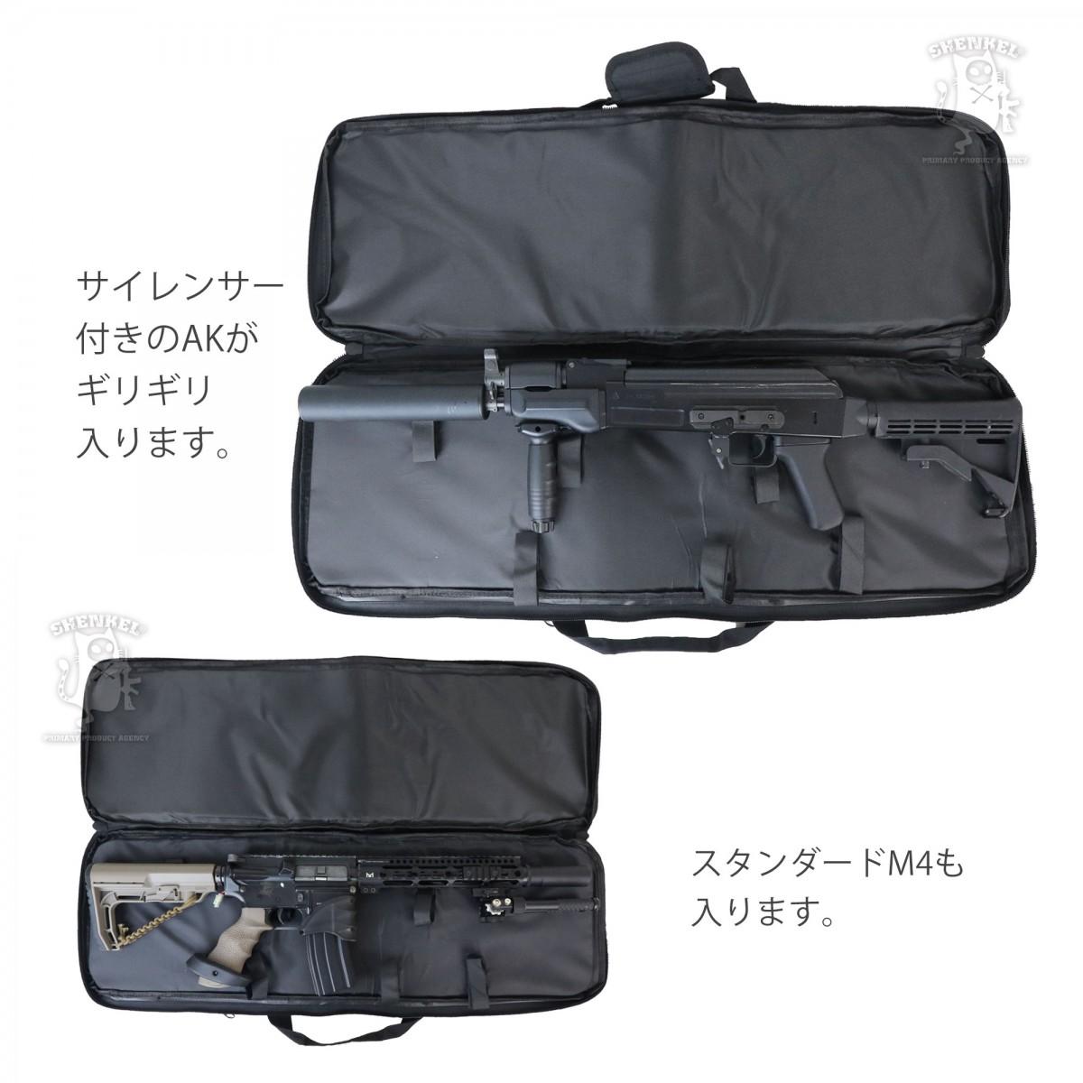SHENKEL シェンケル 80cm 85cm ダブル シングル ガンケース ライフルケース ( 黒 ブラック ) SLR 2WAY 手持ち 背負い リュック