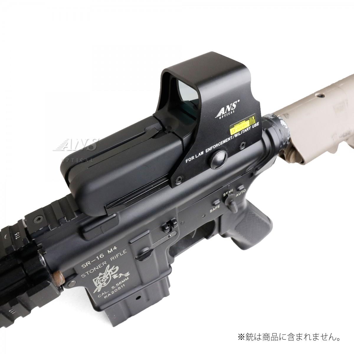 Eo.HD552 A65 タイプ ホロサイト型 ドットサイト