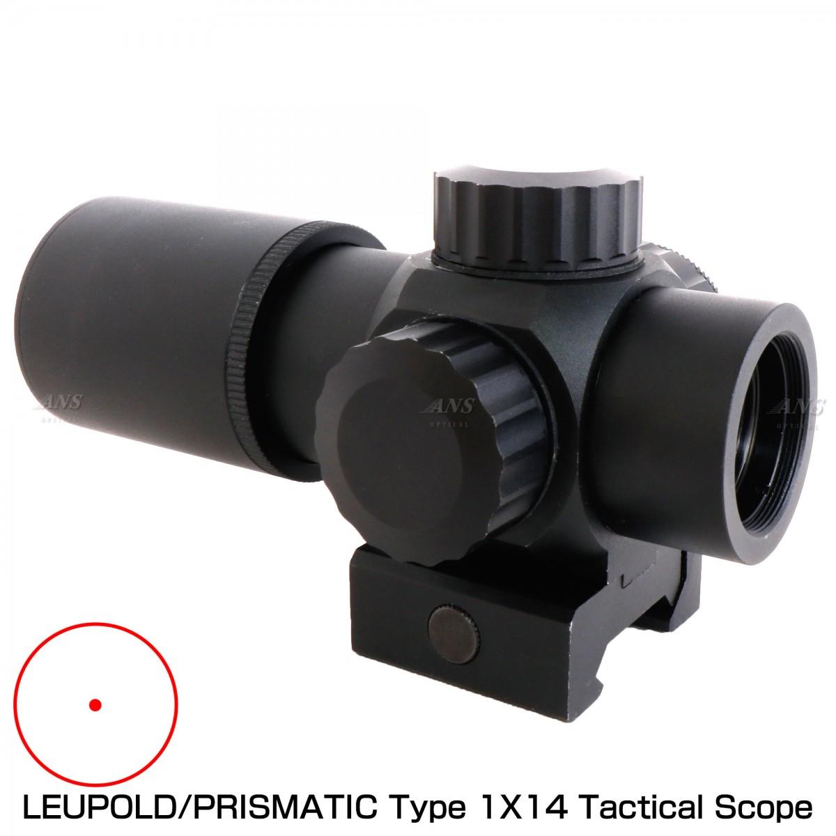 ANS optical  LEUPOLD/PRISMATICタイプ 1X14 イルミネートスコープ 赤11段階