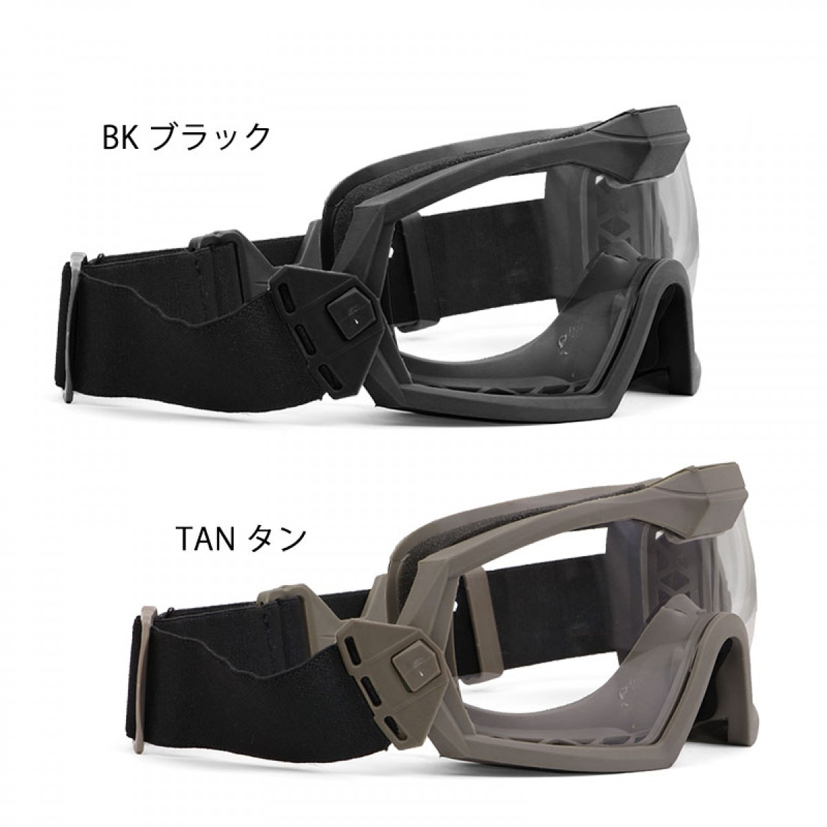 SHENKEL W.F.B タクティカル ゴーグル ターボファン BK/TAN ワイドフレームバリスティック ブラック/タン