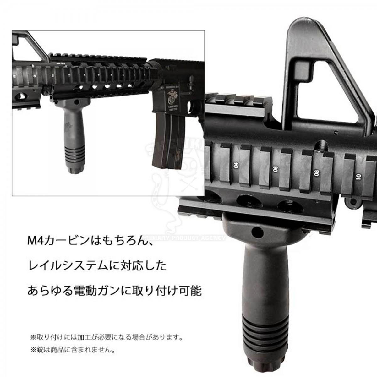 スタンダード バーティカルフォアグリップ BK AK M4