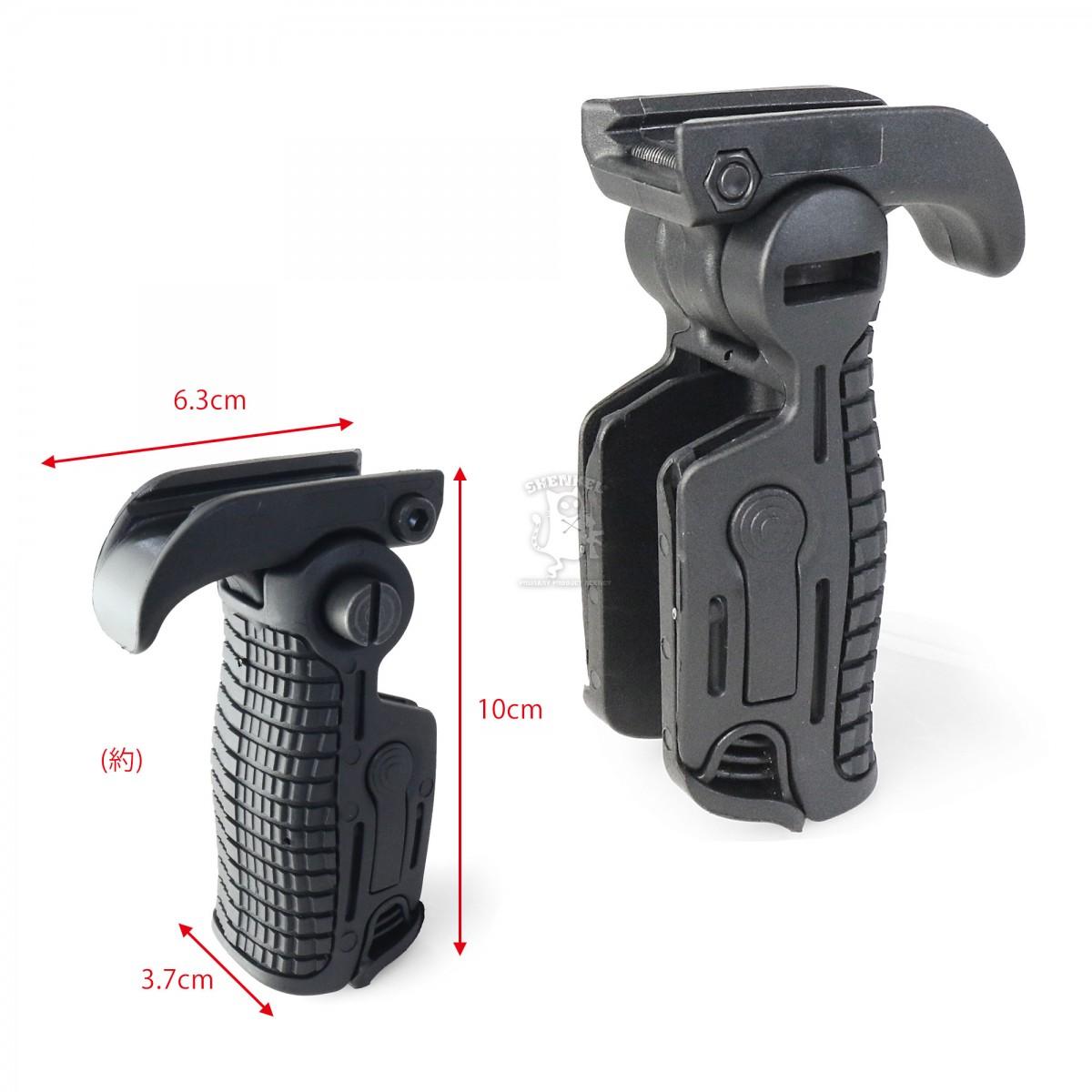 SHENKEL 【折り畳み可能】フォールディングフォアグリップ ■5段階に伸縮可能■FAB FGGKタイプ M4M16などに