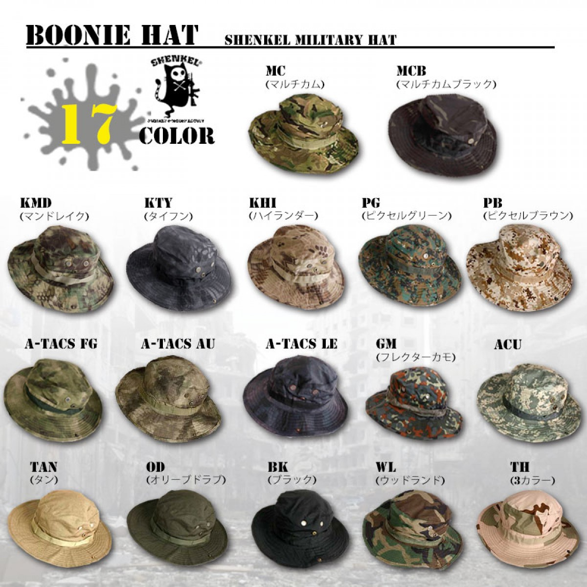 ブーニーハット ジャングルハット  フリーサイズ 帽子