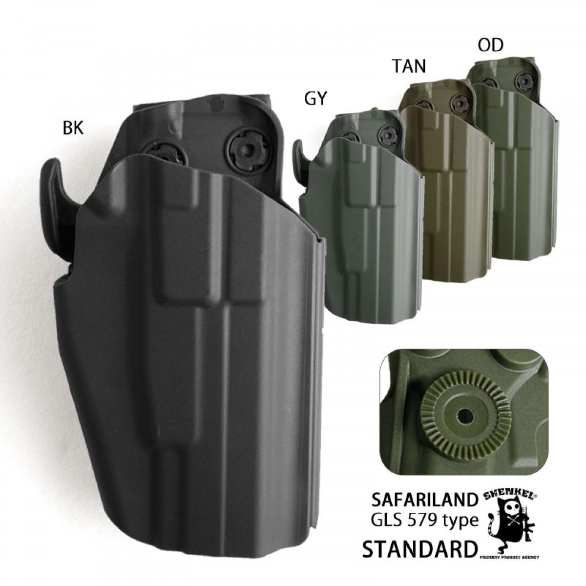 SHENKEL サファリランド 579 GLS タイプ ハンドガン用 ホルスター スタンダード   Gen2 角度調整ダイヤル OD/BK/TAN/GY
