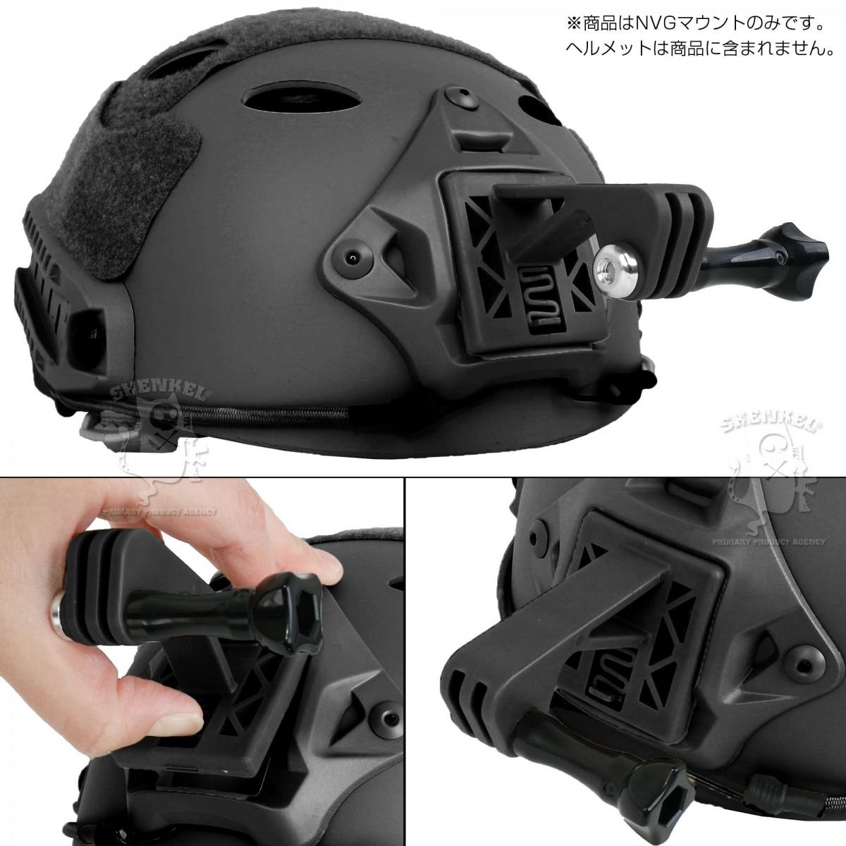 SHENKEL GoPro NVGマウント ウェアラブルカメラ用アクセサリ FASTヘルメット対応 (BK ブラック/TAN タン) ナイトビジョンマウント サバゲー装備 サバイバルゲーム