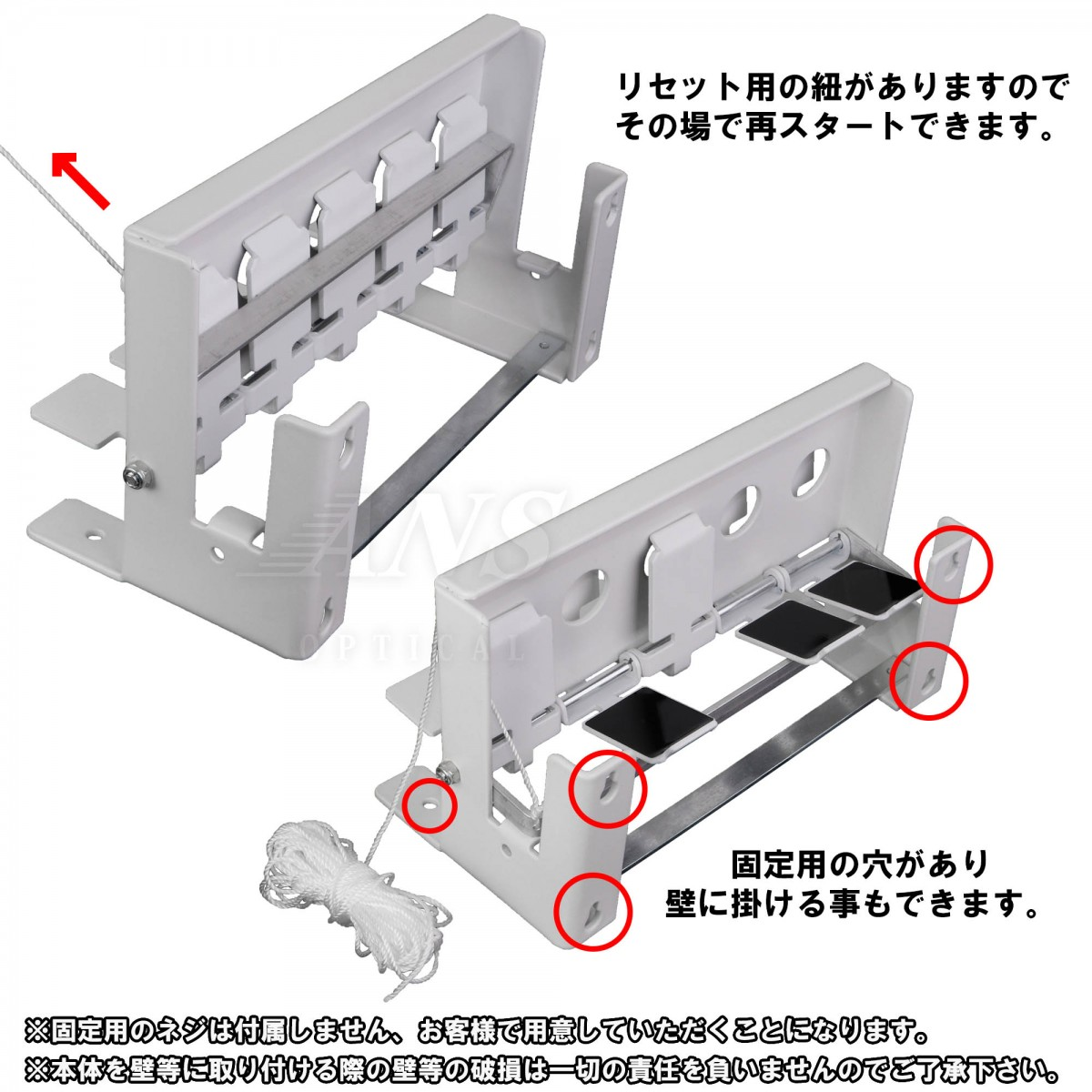 ANS Optical 鉄製 シューティングターゲット ホワイト 標的 的 壁掛け可能
