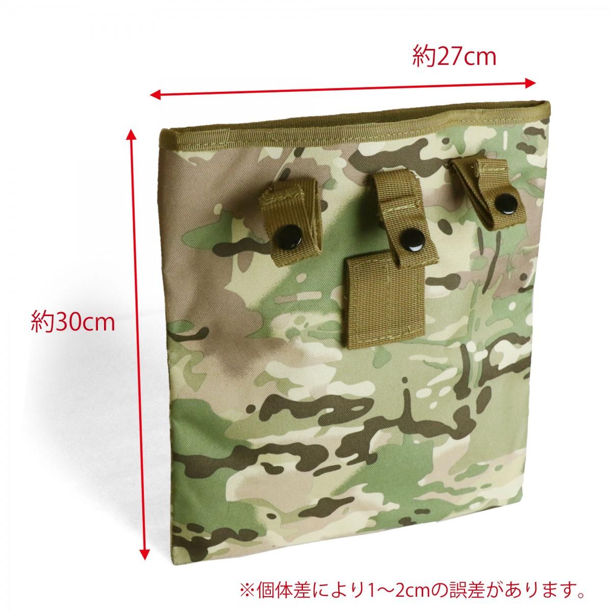 ドロップマガジンダンプポーチ  高強度ナイロン使用 10色(BK/OD/TAN/ACU/MC/FG/AU/KMD/KHI/KTY)