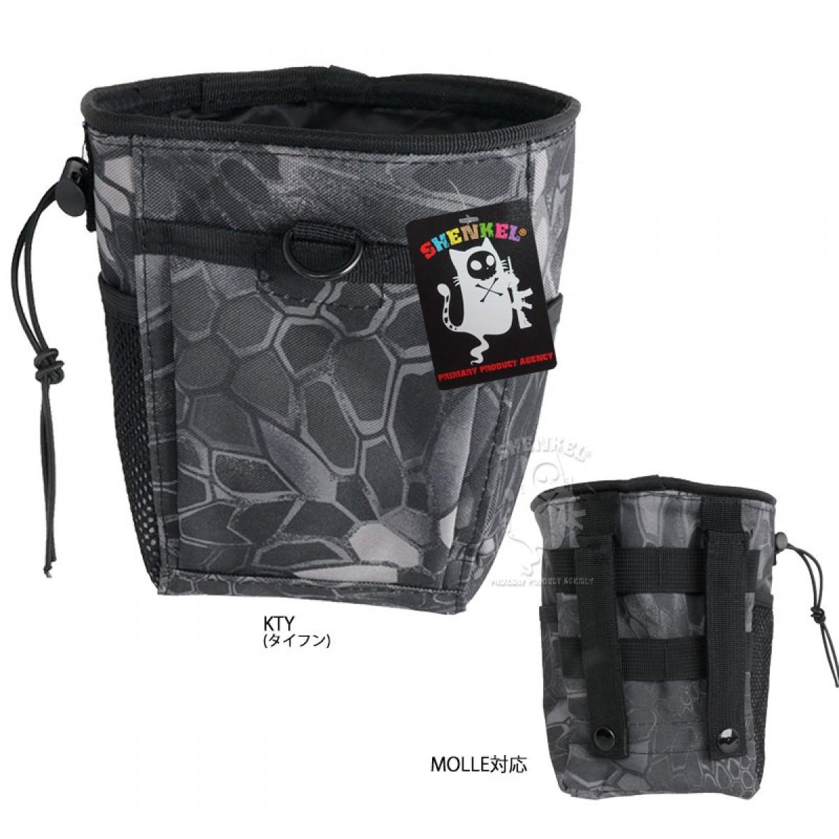 SHENKEL ダンプポーチ ミリタリーポーチ マガジン収納 Molle対応 7色 散歩 登山 バイク アウトドア