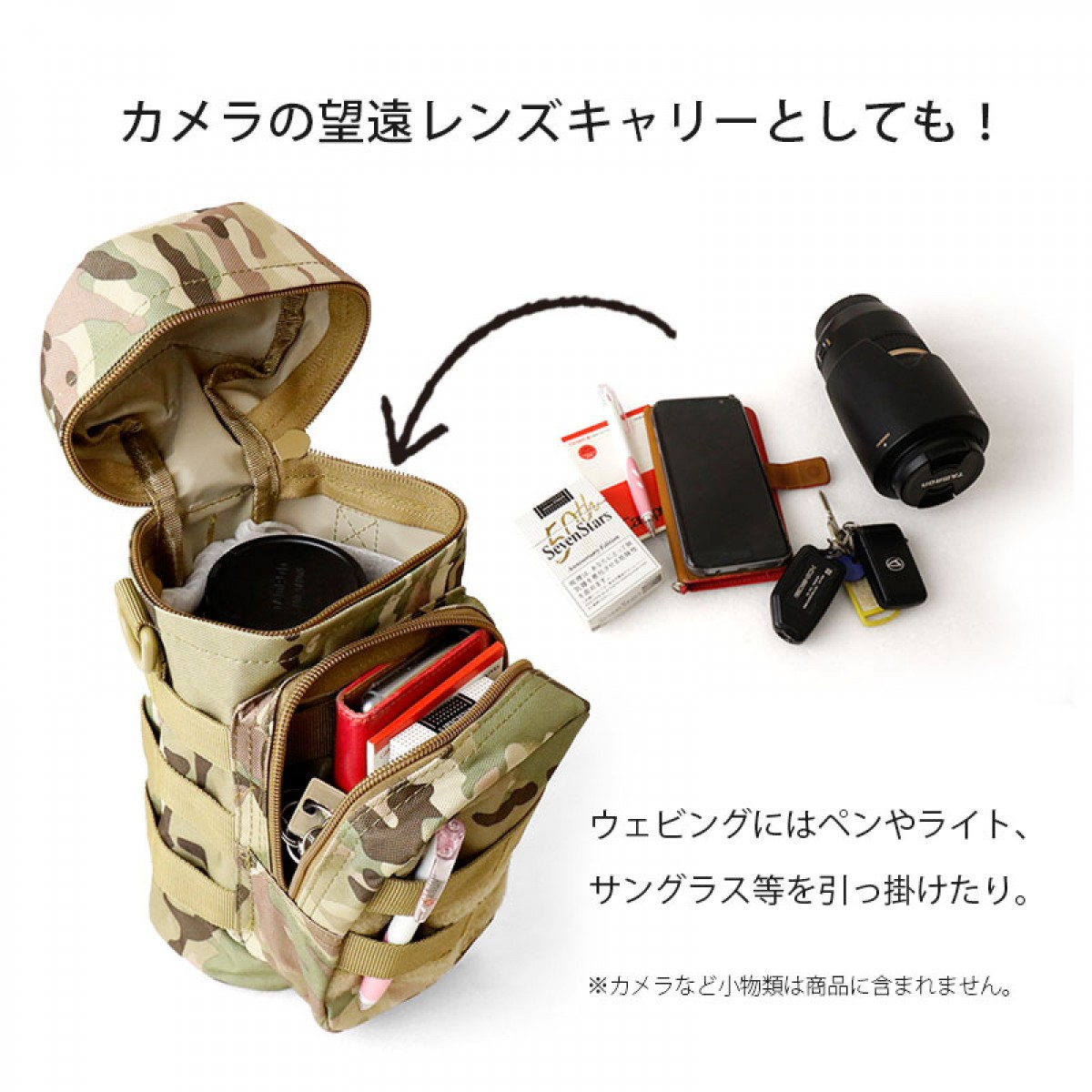 SHENKEL MOLLE ケトルバッグ ボトル ポーチ ウォーターボトル ( BK/OD/TAN/MC ) 迷彩 アウトドア