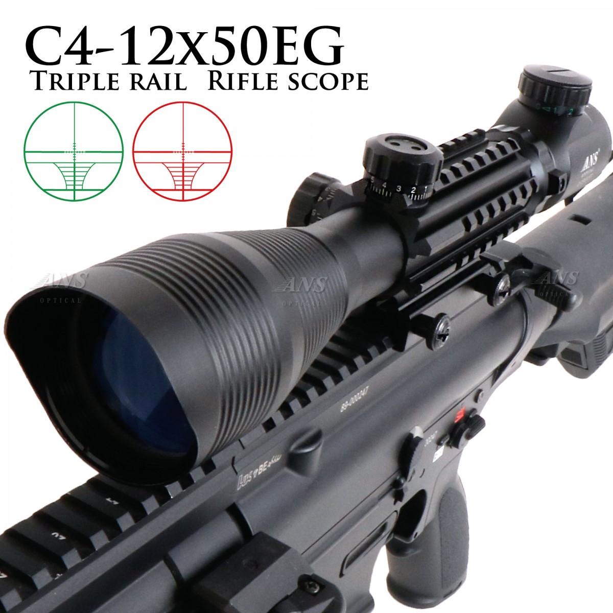 ライフルスコープ C4-12x50EG マウント一体式 トライレイル 付き