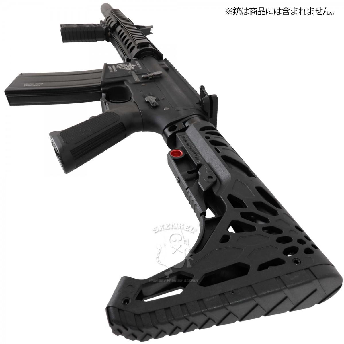 SHENKEL クリプテック迷彩 ストック タイフン模様 CQB M4シリーズに対応 (BK ブラック)  サバゲー サバイバルゲーム